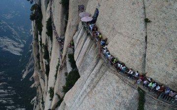 China Xian Huashan Tourism
