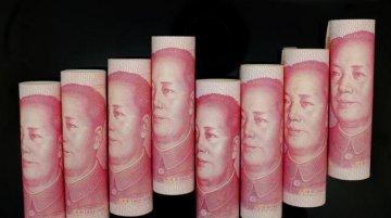 Chinese yuan internationalization may regain momentum: bank