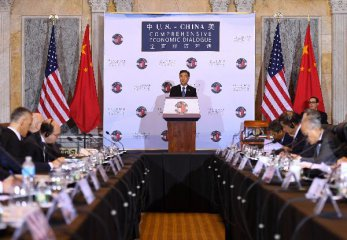First China-U.S. Comprehensive Economic Dialogue sees positive outcomes