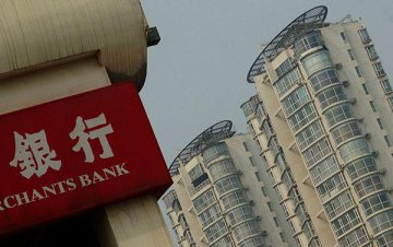 Property loans see slower growth in China