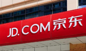 JD and Walmart to expand strategic links in China