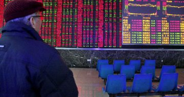 Chinese shares close mixed on Wednesday