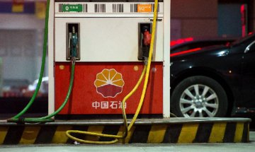 PetroChina expects strong H1 profit growth