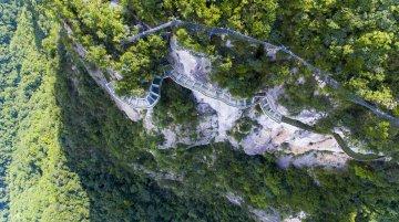 China Chongqing Yunyang Scenic Spot