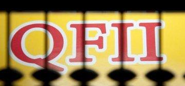 China QFII quota rises to 93.27 bln USD