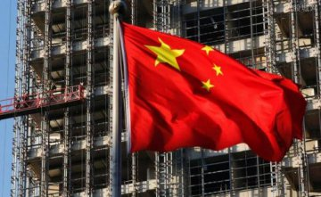 China strengthens supervision of SOE overseas investments