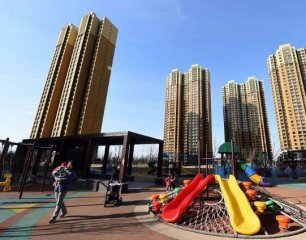 Beijing introduces homes jointly owned by government, owners