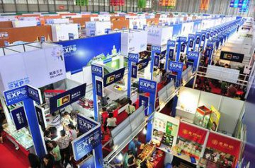 Chinas service trade deficit widens in H1