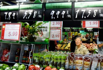 Chinas consumer inflation up 1.4 pct in July