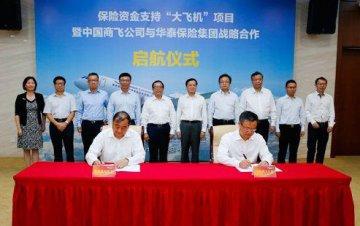 Chinese insurer makes hefty investment in homemade jetliner