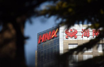 Chinese HNA Group buys German airport