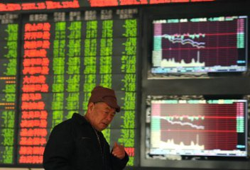 Chinese shares closed lowered on Friday