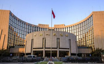 China to continue implementing prudent, neutral monetary policy: PBOC
