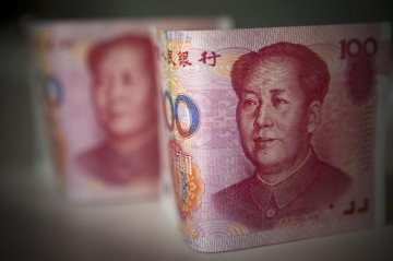 Two years after reform, Chinese yuan advances on stable expectations