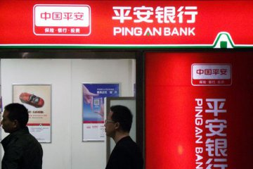 Ping An Bank posts slower profit growth in H1