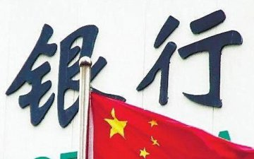 Chinese banks bad loan ratio unchanged in Q2