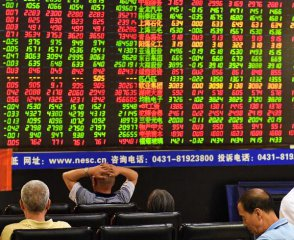 ​Chinese shares open lowered Wednesday