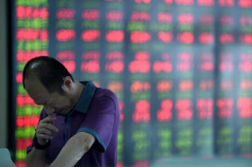 ​Chinese shares closed mixed Wednesday