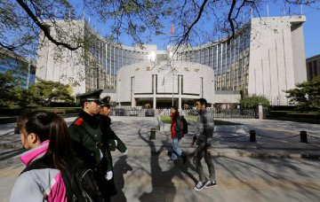 China central bank pumps money into market