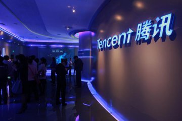 Tencent earns RMB30.8 bln in H1 and will enhance AI development