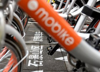 Chinas Mobike sued for patent infringement