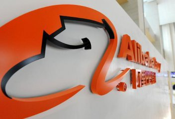 Alibaba shares climb nearly 3 pct after earnings report