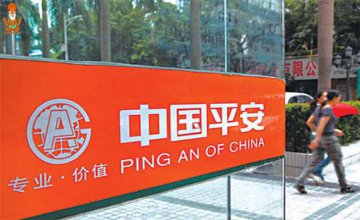 Ping An Insurance net profit up 6.5 pct in H1