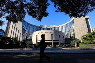 PBOC unlikely to lower RRR
