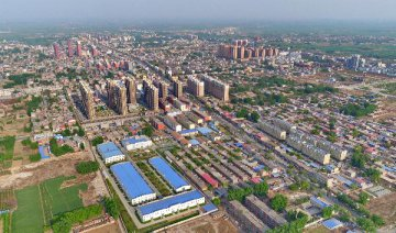 China accelerates planning of Xiongan New Area