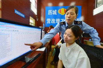 China to deepen VAT tax reform to boost economy