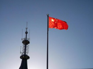 China to speed up Mixed ownership reform in oil & gas, military engineering