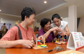 China supports old-age service industry via PPP model