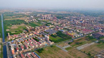 Beijing to offer support for construction of Xiongan New Area