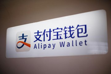Alipay, CCPay tie up to promote cashless payment service in Singapore