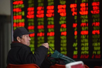 Chinese shares closed mixed Tuesday