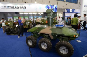 China to boost military-civilian integration in sci-tech