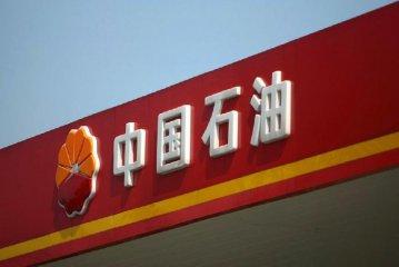 PetroChina net profit surges in H1