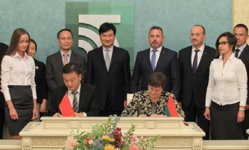 Belarus largest bank to issue UnionPay payment cards
