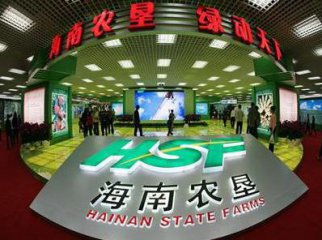 Leading Hainan agriculture group accelerates globalization