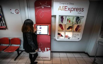 AliExpress emerges as Chiles leading purveyor for Chinese brands