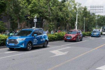 JAC teams up with Baidu on autonomous cars