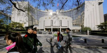 China bans issuance of long-term certificates of deposit