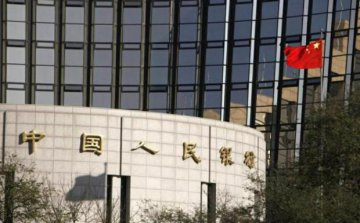 Central bank injects funds into market in August