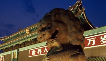China eyes standard pricing mechanism for monopolized sectors by 2020