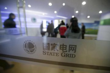 State Grid to buy remaining stake in Brazils CPFL