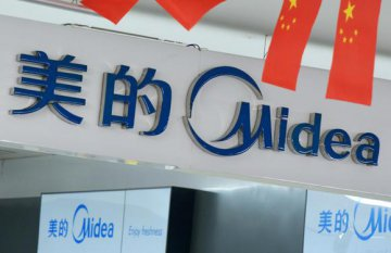 China home appliance giant Midea embraces stronger IPR protection