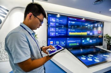 Chinese companies invest in cloud technology