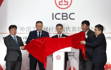 Chinas ICBC opens office in Mongolia