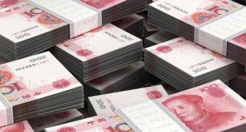 RMB's appreciation lures overseas investors to buy yuan-denominated bonds