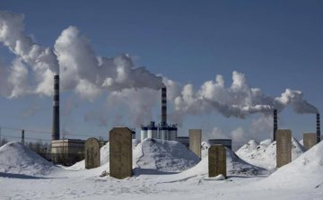 China releases guideline to support reform of coal-rich province